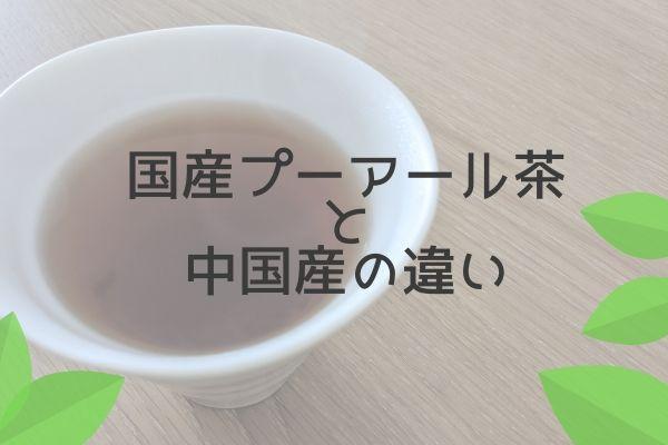 茶流痩々のレビュー (7)