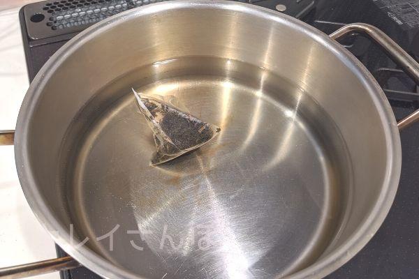 茶流痩々のレビュー 作り方