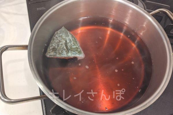 茶流痩々のレビュー作り方