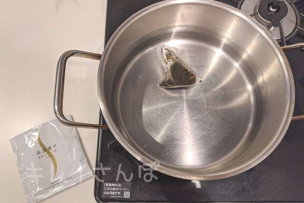 茶流痩々のレビュー作り方 (3)