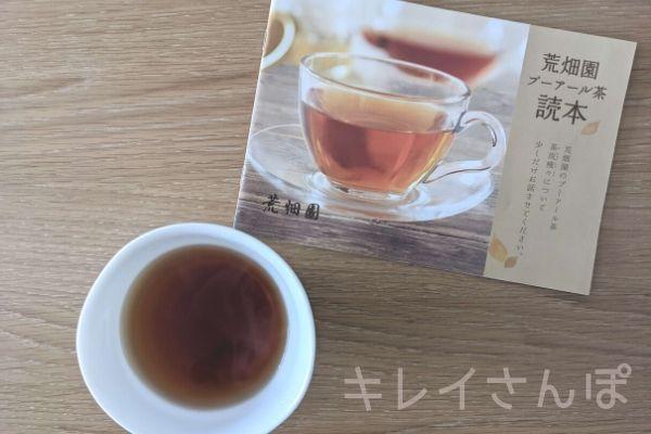 茶流痩々のレビュー (8)