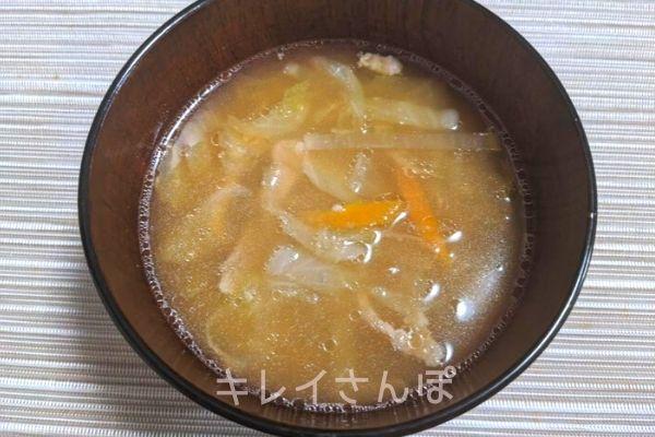 【遠藤酒造場】甘酒の口コミレビュー|簡単アレンジレシピ-甘酒味噌汁完成