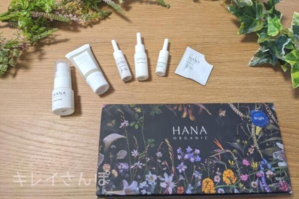 【HANAオーガニック】トライアルレビュー!敏感肌でも保湿効果を実感!