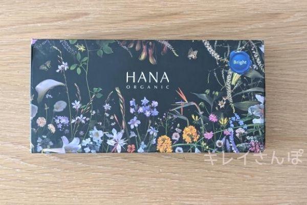 【HANAオーガニック】トライアルレビュー!商品写真